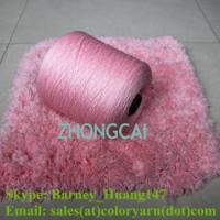 China Polyester Tufted Carpet Yarn on sale