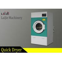 Buy cheap 70kg Stainless Steel Industrial Dryer Machine For Laundry Business CE Approved from wholesalers