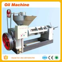 Buy cheap Original Oil expeller and mini oil mill Screw type sunflower oil mill project for sale product