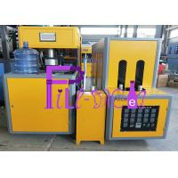 China 5 Gallon Semi Automatic Pet Bottle Manufacturing Machine for capacity 120BPH wholesale