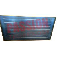 China Blue Coating Flat Plate Solar Collector For Swimming Pool Solar Water Heater on sale