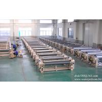 Buy cheap 230CM TWO NOZZLE AT WILL WATER JET LOOM WEAVING product