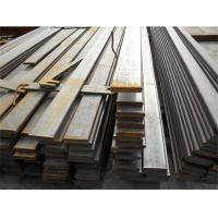 Buy cheap factory produce low price prime q235 flat bar from wholesalers