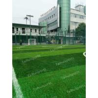 China Football Field Synthetic Grass Infill For Artificial Turf FIFA Standard wholesale