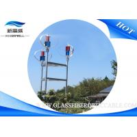Buy cheap 350KG 1000W 48V Ballasted Pv Mounting System Wind Turbine Magnetic Levitation product
