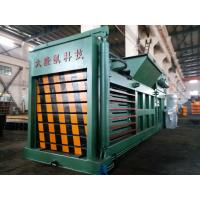 Buy cheap HPM160 Hydraulic Drive Plastic Baling Machine Automatic 55 kW from wholesalers