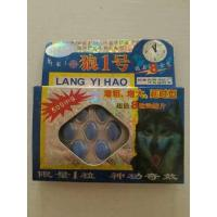 Buy cheap Lang Yi Hao Herbal Sex Enhancement Pills For Males Wolf No.1 Powerful Strong product