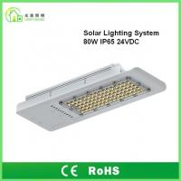 China 80W Led Street Light IP65 / High Power Integrated Solar Powered Street Lamps on sale
