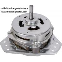Buy cheap Aluminium Wire High Efficiency Washer AC Asynchronous Motor HK-158T product