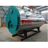 Buy cheap 0.25-5 5kw Oil Fired Hot Water Boiler , Horizontal Fire Tube Boiler ZWNS product