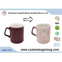 White 300ml Eco Friendly Coffee Mugs Personalized Temperature Change For Hotel