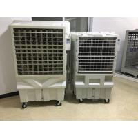 Buy cheap commercial  portable air cooler product