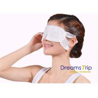 Buy cheap Disposable Fatigue Relief Steam Eye Mask Unscented Moisturizing warm Relax SPA product