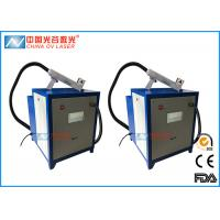Buy cheap 500 Watt Tyre Mould Laser Cleaner Machine , Laser Oxide Removal Machine product