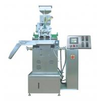 Buy cheap Medicine Pill / Softgel Encapsulation Machine For Small Scale laboratory product
