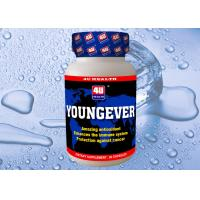 Youngever L-Glutathione Capsule Most Effective Anti Aging Supplements Antioxidant Formula