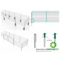 China 2020 Good New No Moq Only Sell Solar Fencing System on sale