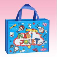 Buy cheap custom Recycled PP Woven shopping bag printing Bopp laminated manufacturer product