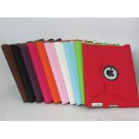 Buy cheap 360 Degree Rotating Triple Magnetic Stand PU Leather Case for iPad 2, 3, 4 product