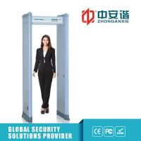 Buy cheap Stable Door Frame Metal Detector High - Decibel Alarm Sound Speakers For Electric Plant product