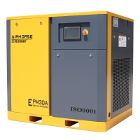 Buy cheap Good Selling Energy saving PM VSD air screw compressor 37kw,50hp 6.5m3/min 8bar product
