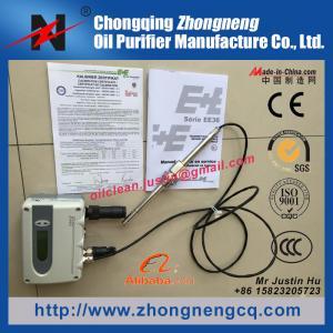 Buy cheap Moisture Meter (ppm of water) / oil free water tester / oil water measure  EE36 product