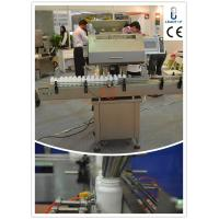 Buy cheap 16 Channel Photo electric Automatic Tablet Counting Machine CE / GMP Certification product
