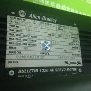 Buy cheap Функция продукта 1326АБ-Б420Э-21 Алена Брэдли нормальная без повреждения product