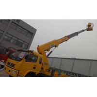 Boom Lift Truck XZJ5066JGK used for reaching up and over machinery
