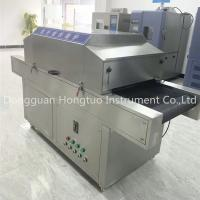 China Medical Mask Cleaning Machine Kn95 Disinfection Equipment Ultraviolet Low Temperature Sterilization Furnace on sale