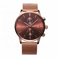 Buy cheap Unique stainless steel watch OEM men luxury brand product