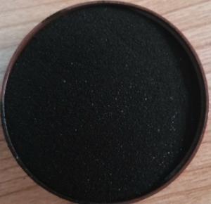 Buy cheap Natural Nontoxic Vegetable Organic Fertilizer , Free Potassium Seaweed Extract Fertilizer product