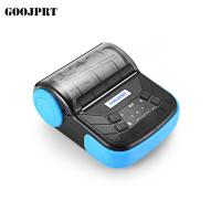 Buy cheap New bluetooth printer, mini printers, print stickers, thermal receipts ,speed 90 mm/S product