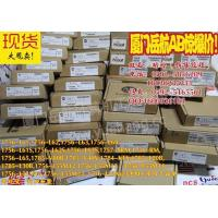 Buy cheap IC697CPU772  GE product