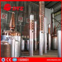 Buy cheap Manual Stainless Steel Industrial Alcohol Distillation Equipment from wholesalers
