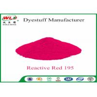 Buy cheap 100% Strength Textile Reactive Dyes Reactive Red M-2B C I Reactive Red 195 product