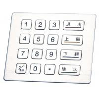 stainless steel and polymer PIN PAD with 10 Numeric Keys Kiosk Metal Keyboard
