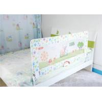 Buy cheap Cartoon Mesh Safe Sleeper Flat Bed Rails For Toddlers / Adults product