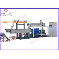 Buy cheap Food Grade  Cereal Making Machine , High Speed Cereal Puffing Machine Low Energy product