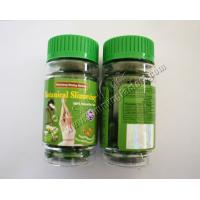 China MSV Botanical Slimming Soft gel on sale