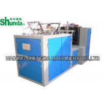 Buy cheap Professional Paper Cup Packing Machine product