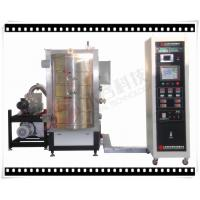 Buy cheap High Performance Vacuum Metal Deposition Equipment CsI vacuum metallizer by Thermal Crucible product