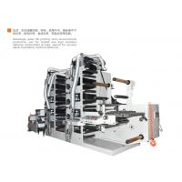 Buy cheap RY-320-6C UV Flexo Label Printing Machine use for film / PE,OPP,pet Self from wholesalers