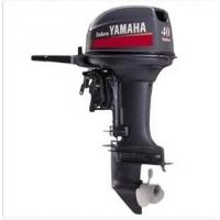 China Yamaha E40XMHL outboard engine good price wholesale