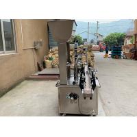 China Nutella Jam Ketchup Automatic Filling Machine / Bbq Sauce Bottling Equipment on sale