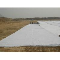 Buy cheap non-woven geotextile filter fabric product
