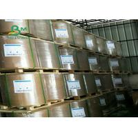 Buy cheap China Supply High Quality 100-400gsm Two Sides Coated Glossy Paper from wholesalers