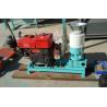 Buy cheap Diesel Flat Die Poultry Feed Pelletize, cattle feed pellet making machine from wholesalers