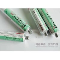 China Customized Printed Empty Cream Tubes, 13.5 Mm - 40 Mm Dia Aluminum Ointment Tubes wholesale