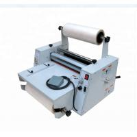 Buy cheap 4 rollers Automatic Lamination Roll Laminator Machine Hot / Cold For A3 A4 Size LM450 product